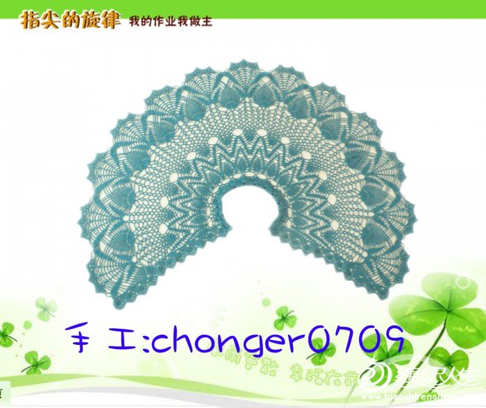 chonger0709.JPG