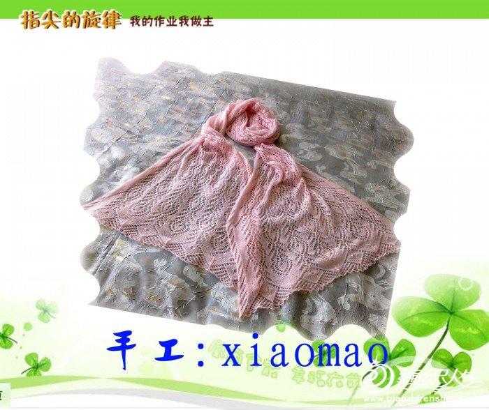 xiaomao-3.jpg