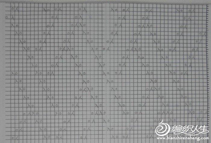 桑蚕丝样衣图解2-1.jpg