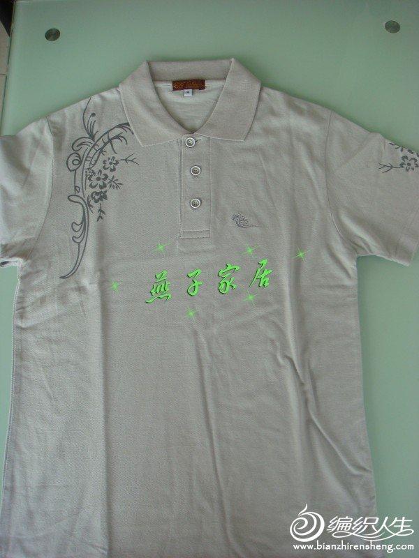 男翻领纯色T恤.jpg