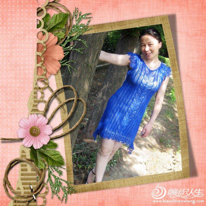 IMG_08940.jpg