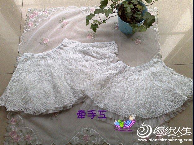 蕾丝裙.jpg