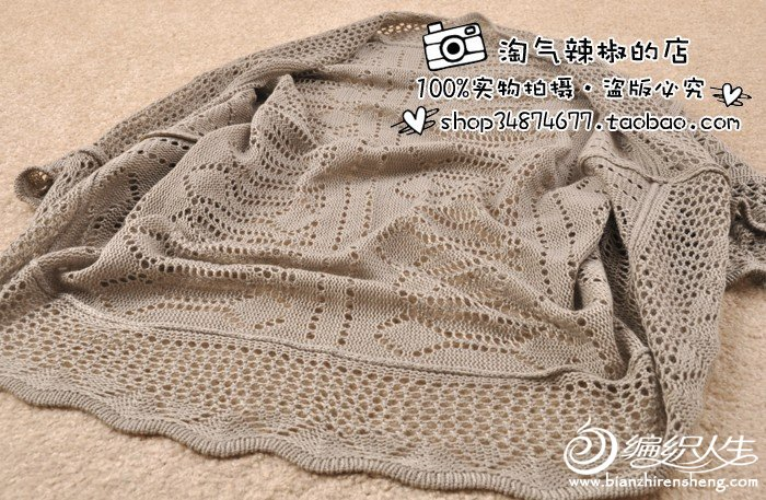 镂空4.jpg