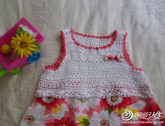 裙子0.jpg