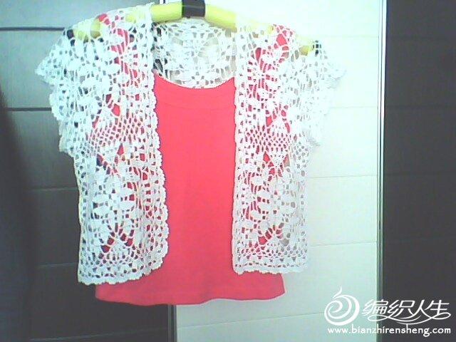 白色十花衣3.jpg