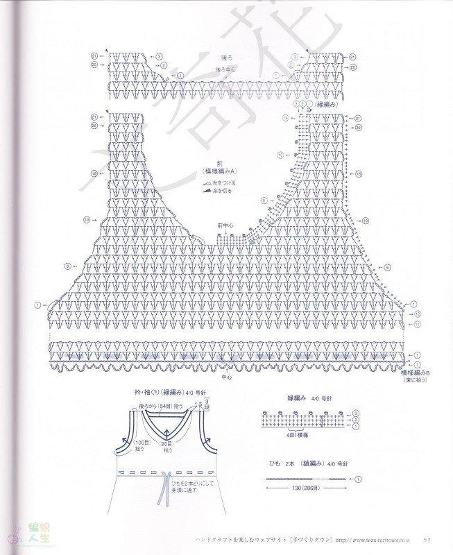 红粉佳人图解2(1).jpg