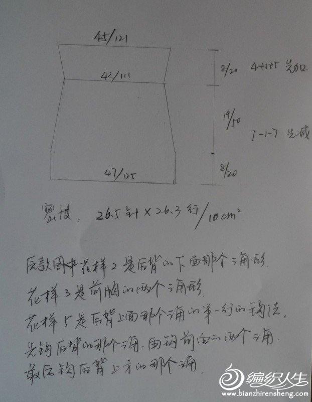 P1030199x.jpg