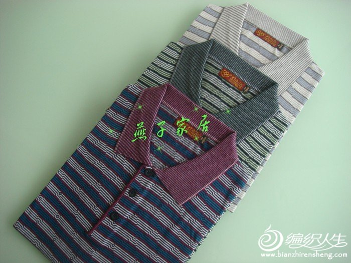 男方领条纹T恤1.jpg