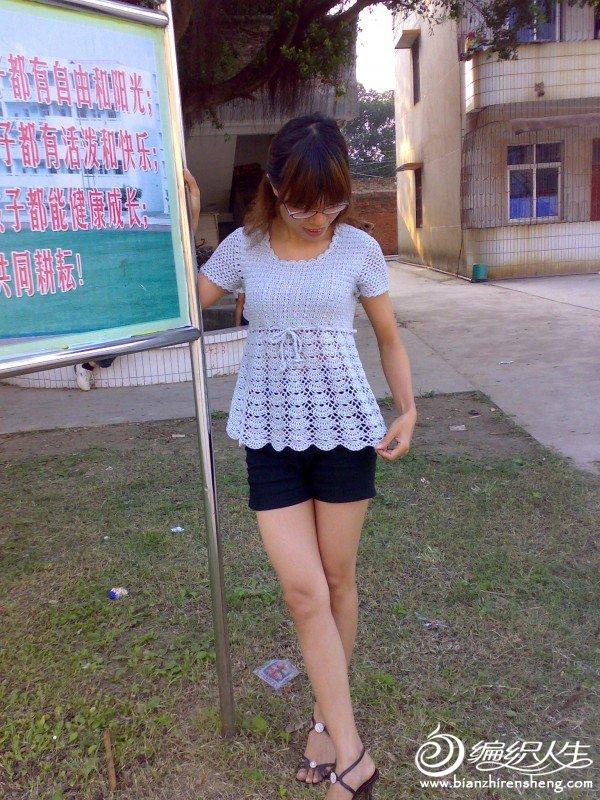 20110527491.jpg