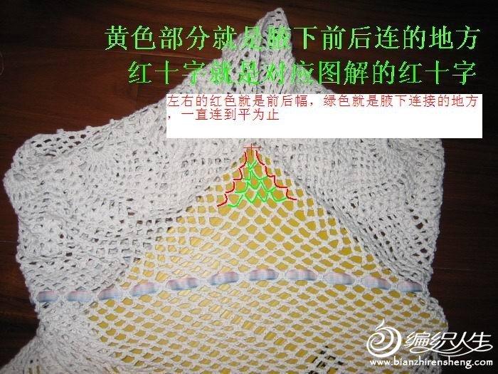上下菠萝花衣2.jpg