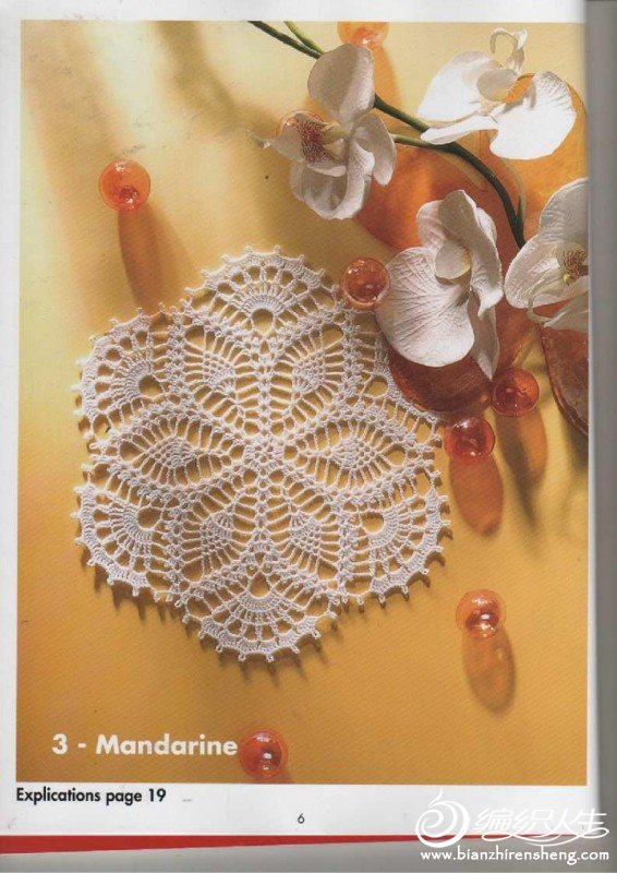 crochet-creation-n-67_5.jpg