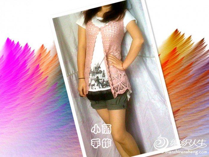 201106051159_����.jpg