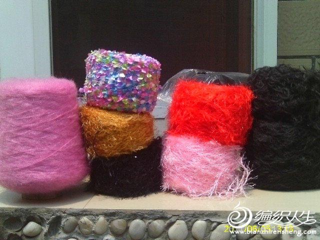 马海毛、蝴蝶线、松树纱合照