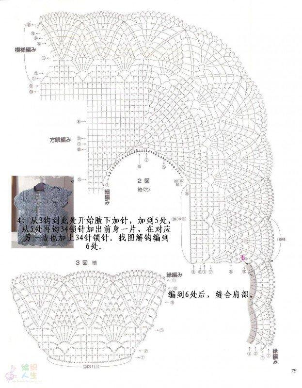百大小坎(图解二).jpg