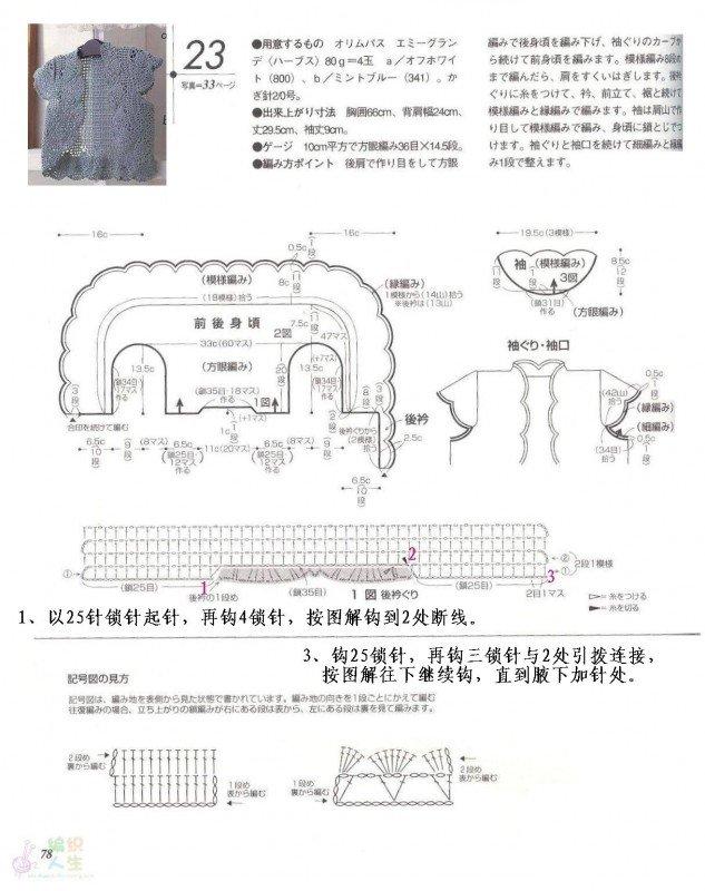 百搭小坎(图解一).jpg