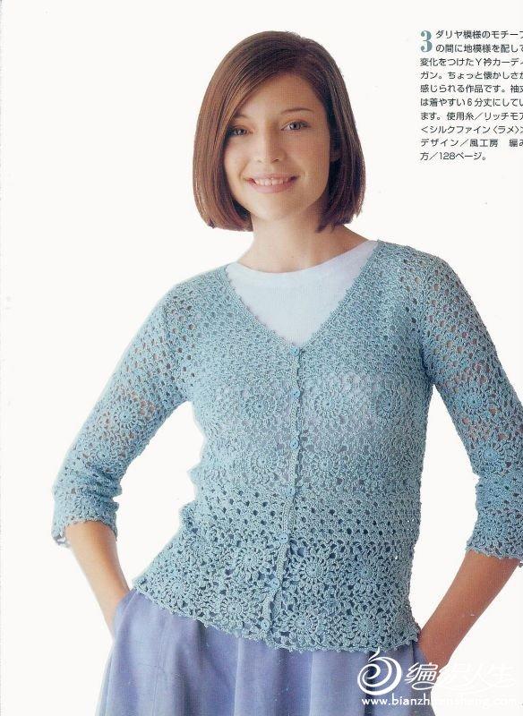蓝开衫.jpg