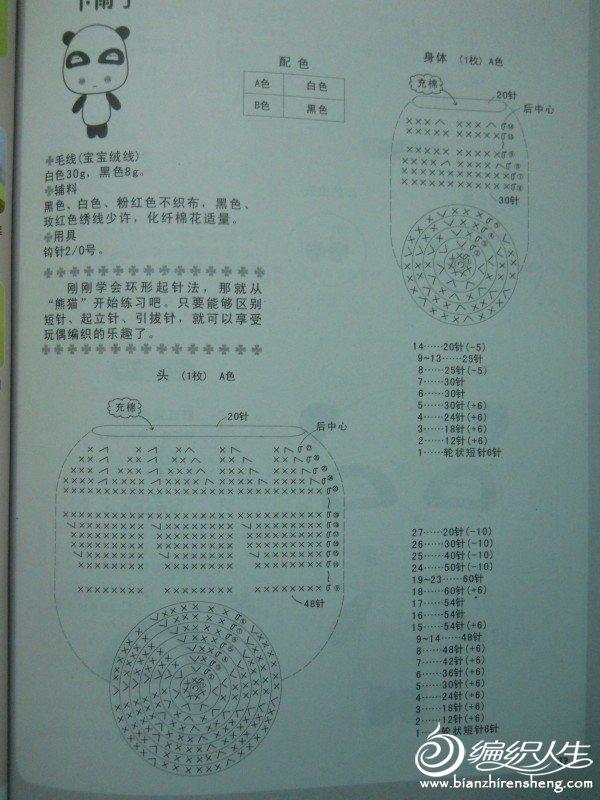 DSCN1987.JPG