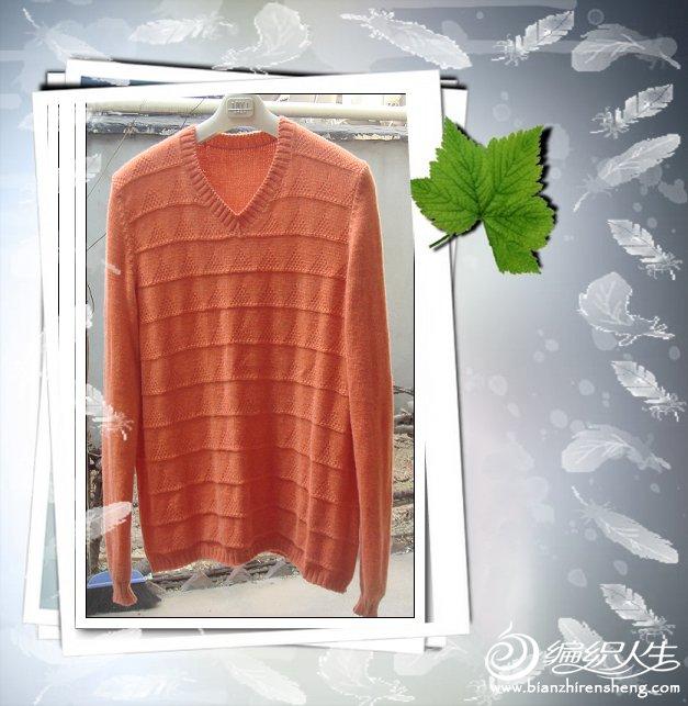 橘黄羊绒衣.JPG