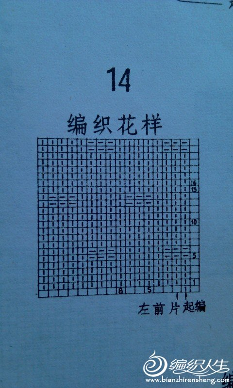 IMAG1612.jpg