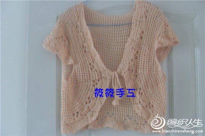SDC11930.jpg