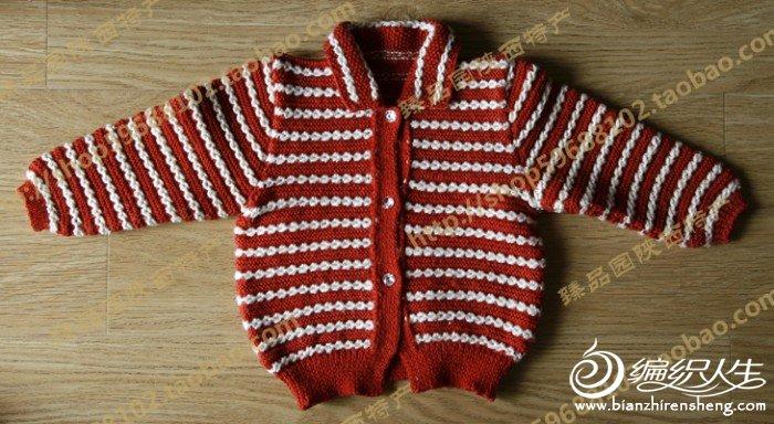 小童毛衣2-正.jpg