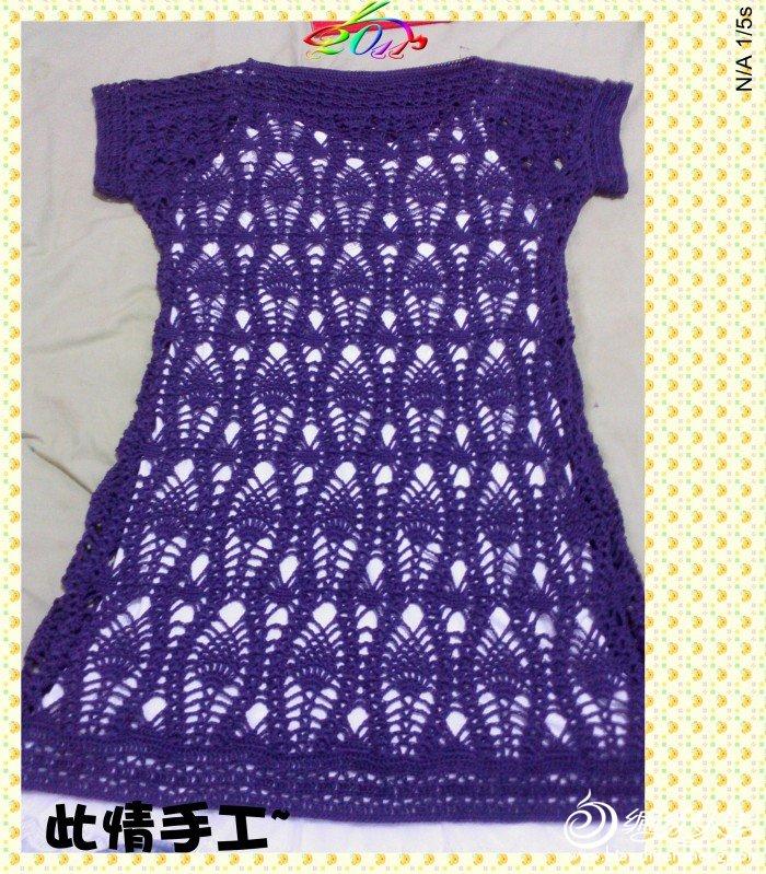 紫色迷雾2.jpg