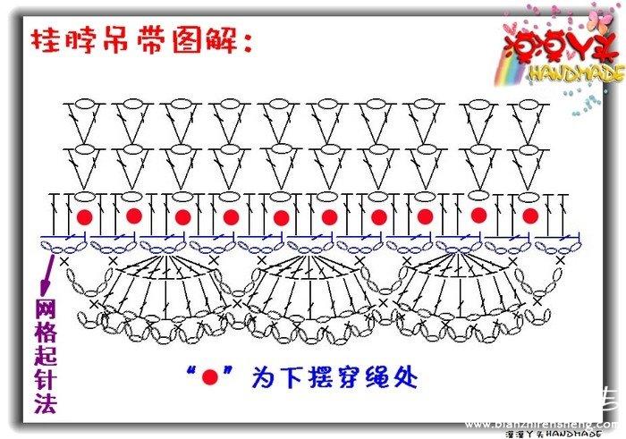 挂脖吊带 (5).jpg