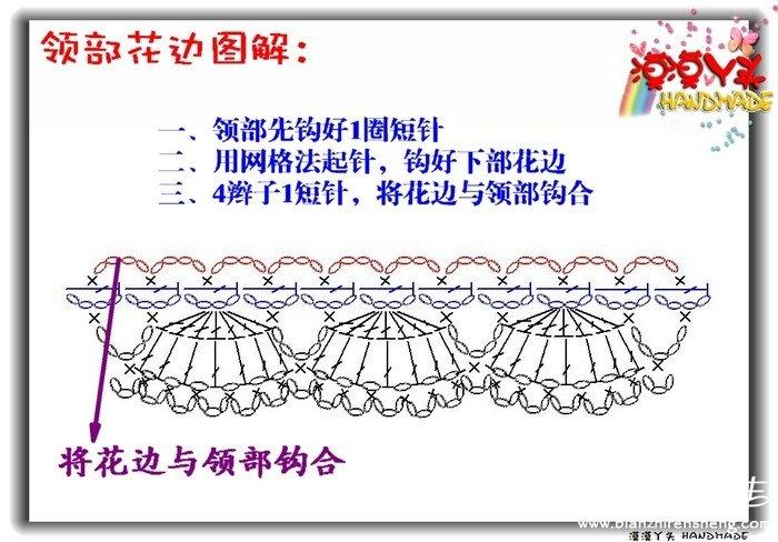 挂脖吊带 (8).jpg