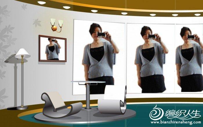 DSC04380_conew1.jpg