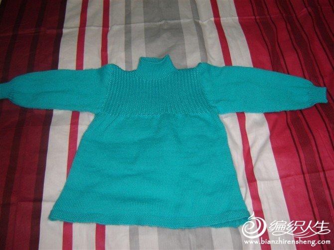女童衫-1.jpg