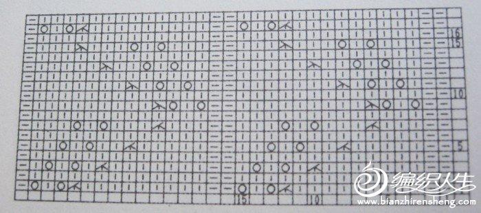 叶子花图解隔行收针.jpg