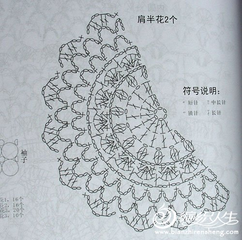 灰色拼花长袖衣2.jpg