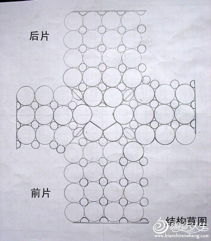 灰色拼花长袖衣4.jpg