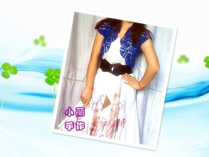 201105271109_副本_副本_副本.jpg