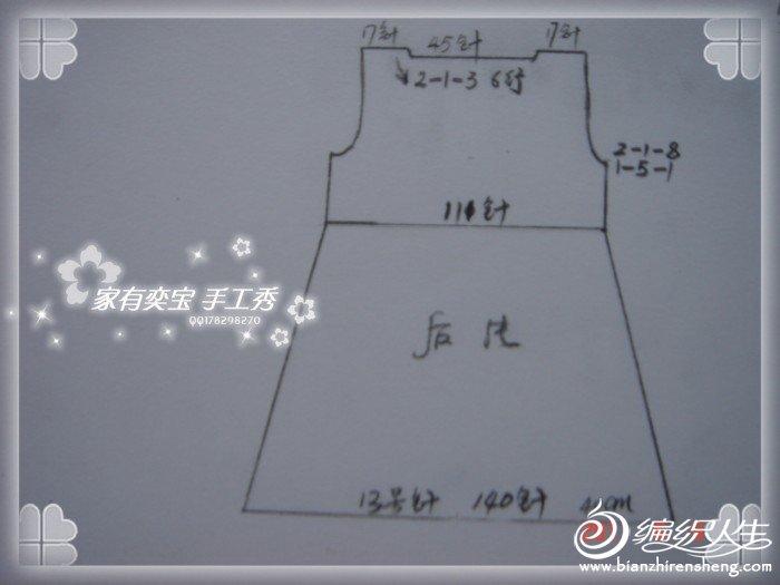 DSC05870.JPG