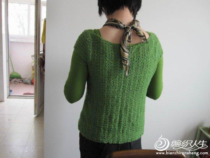 绿色短袖5.jpg