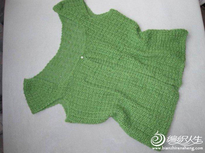 绿色短袖6.jpg