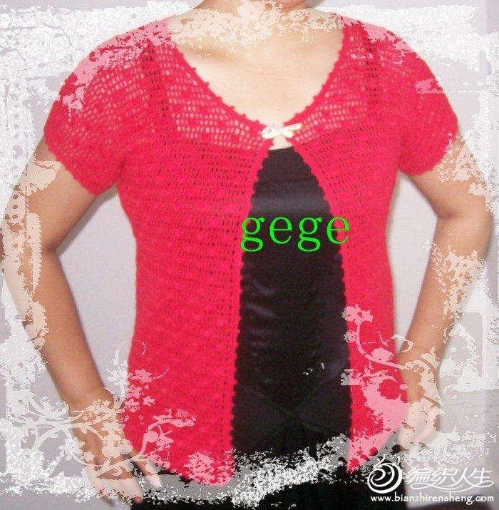红色短袖3.jpg