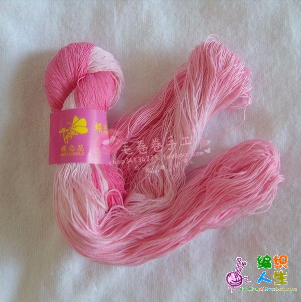 040粉色段染.jpg