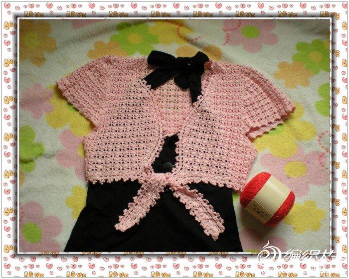 粉色披肩-3_副本.jpg