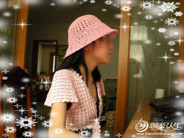 粉色披肩-5_副本.jpg