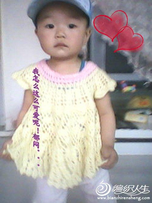 http_imgloadCAOTU8A9.jpg