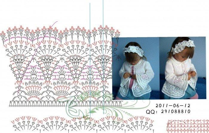 童装花边20110612.jpg