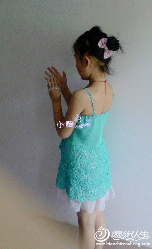 2011 06-0014.jpg