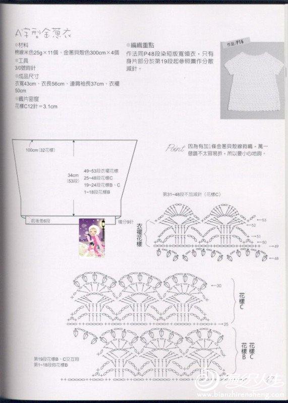 葱衣-2.jpg