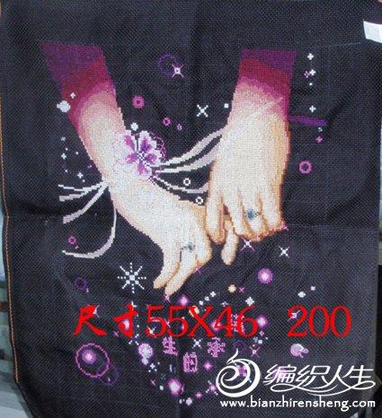 牵手、一生的承诺中格200元有珠子的d2 拷贝.jpg