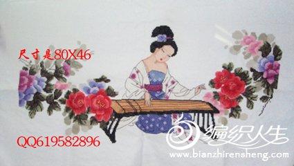 琴、美女300元d1 拷贝.jpg