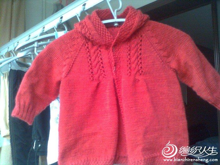 这件毛衣在织友空间发现,小姑娘很喜欢。感谢发帖子的姐妹成就我的美衣