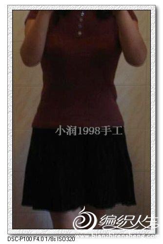裙真人秀.JPG