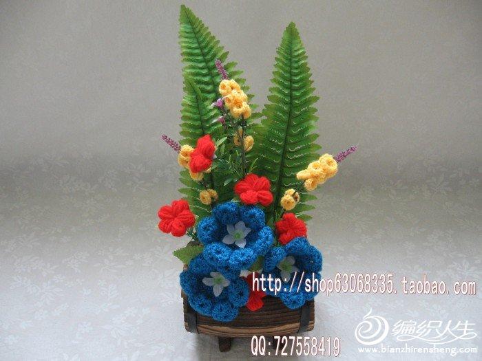 3朵吉祥花 5朵太阳花 33朵小花 木花盆=80元,高41CM_conew1.jpg